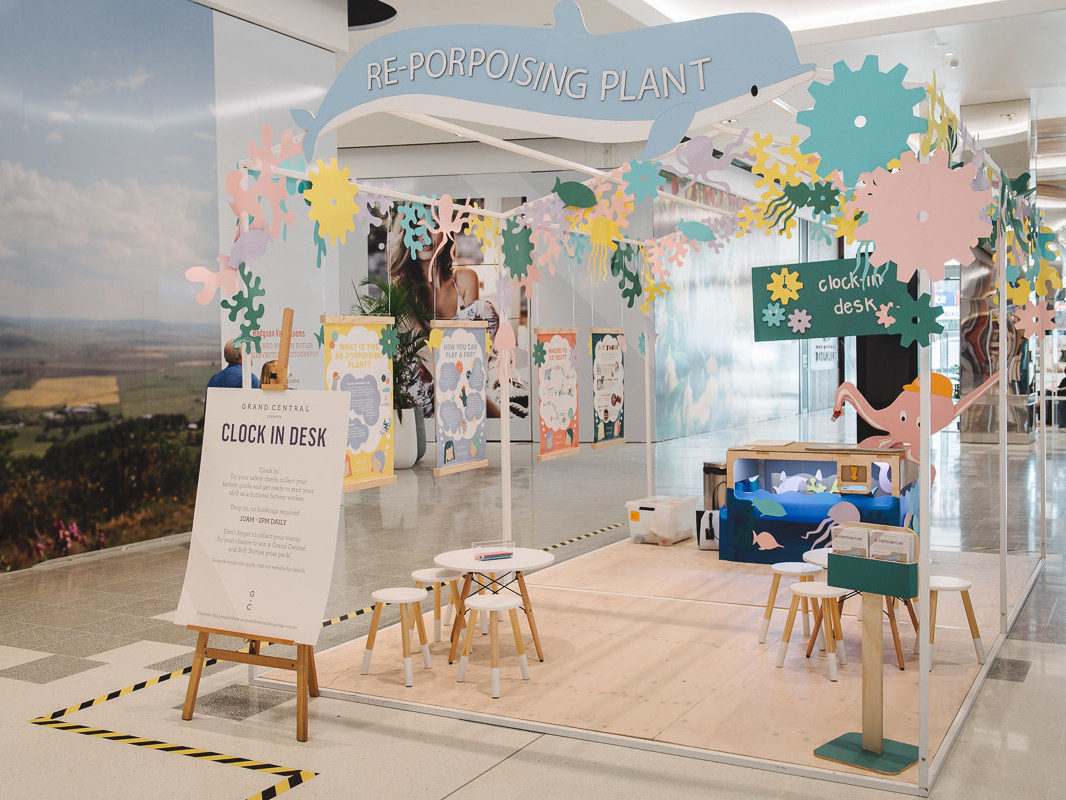 Alive: School Holiday Activation, ENGAGE